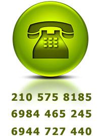 τηλέφωνα επικοινωνίας για τέντες αθήνα